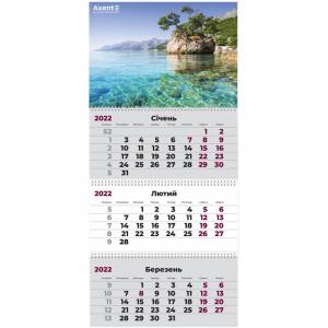 Календарь 2022 квартальный, настенный перекидной, на 3 пружину Axent Морской пейзаж (8803-05-a)