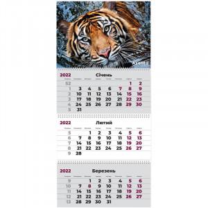 Календарь 2022 квартальный, настенный перекидной, на 3 пружину Axent Тигр (8803-02-a)