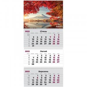 Календарь 2022 квартальный, настенный перекидной, на 3 пружину Axent Япония (8803-04-a)