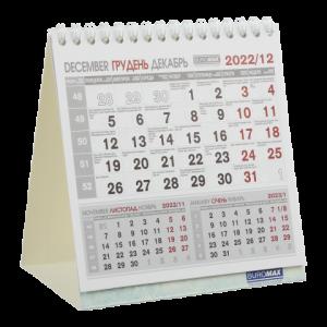 Календарь 2022 настольный перекидной BUROMAX COMPACT ДОМИК (BM.2101)