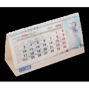 Календарь 2022 настольный перекидной BUROMAX ROMANTIC ДОМИК (BM.2102)