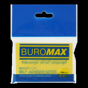 Блок стикеров 51 х 76 мм 100 шт BuroMax пастельный желтый (BM.2311-01)